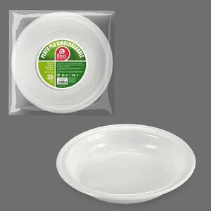 PLATO HONDO  20,5 CM BIODEGRADABLE P-25