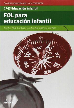 FOL PARA EDUCACIÓN INFANTIL