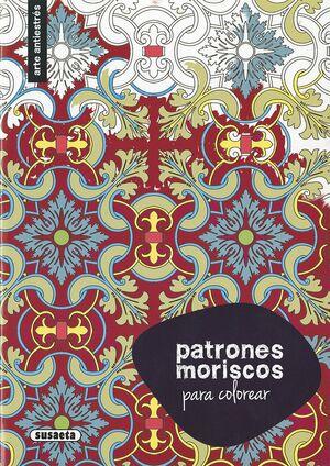 PATRONES ORIENTALES (COLOREAR)