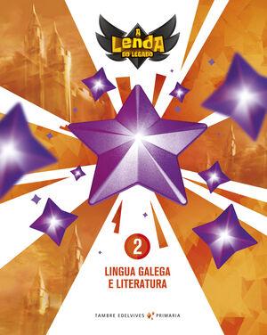 PROXECTO A LENDA DO LEGADO - LINGUA GALEGA E LITERATURA 2